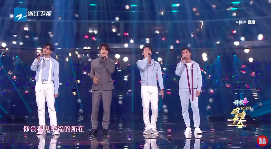 """Jerry Yan Tears Up While Performing """"Meteor Rain"""" at ZJTV's NYE concert"""