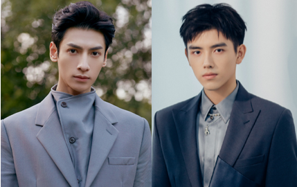 """Leo Luo and Arthur Chen to Portray the Dynamics of Master and Disciple in New Series, """"Hao Yi Xing"""""""
