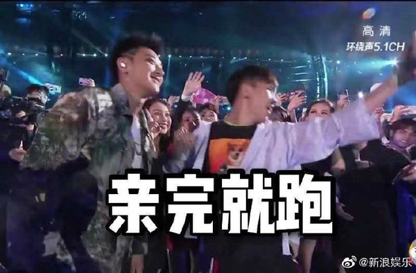 Male Fan Attempted to Kiss Huang Zitao During Performance
