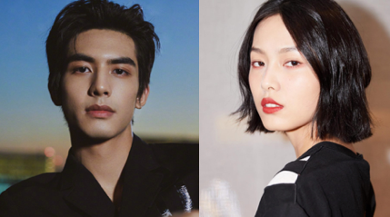Song Weilong Rumored to be in New Relationship with Model, Zhao Jiali