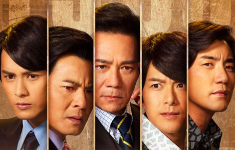 """TVB's """"Of Greed And Ants"""" Reminisces the Golden Years of Hong Kong from the '70s"""
