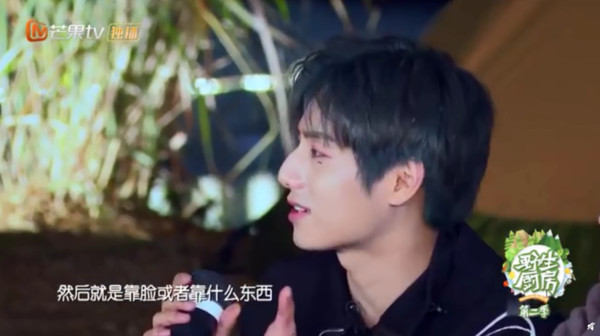 """Wang Han Encourages UNINE After Manager Tells Them to Stop Eating on """"Wild Kitchen 2"""""""