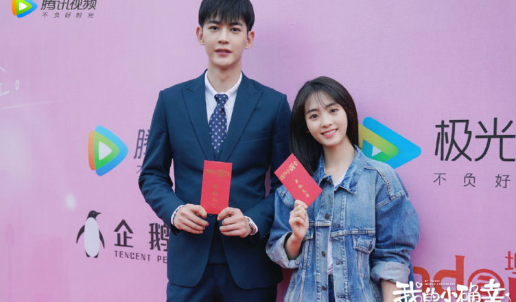 """Xing Fei Gets a Second Chance with Daddi Tang in """"My Small Indeed Fortunate"""""""