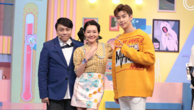 Dee Hsu Doesn't Remember UNIQ Going on Her Show