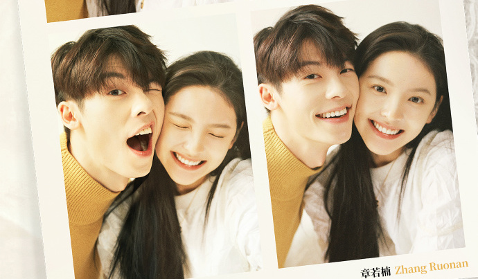 """Greg Hsu and Zhang Ruonan Star in Chinese Remake of Korean Movie, """"On Our Wedding Day"""""""