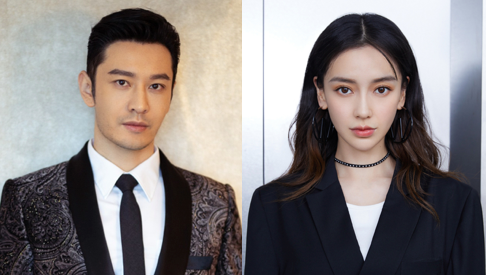 Huang Xiaoming Posted Sweet Birthday Greeting to Angelababy