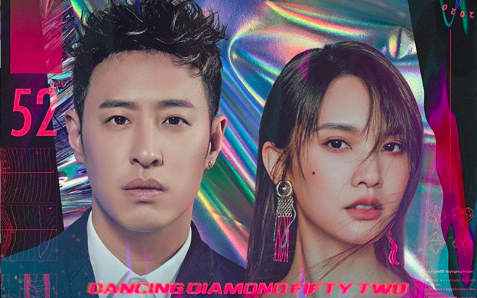 """Rainie Yang and Wilber Pan to Serve as Mentors in Taiwan's Female Idol Trainee Competition, """"Dancing Diamonds 52"""""""