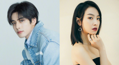 Song Weilong Asked if He is Dating Victoria Song in Real Life