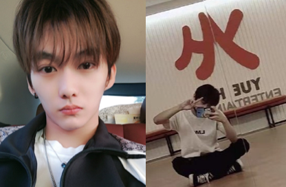 Yuehua Trainee, Huang Zhibo, Arrested for Fraud