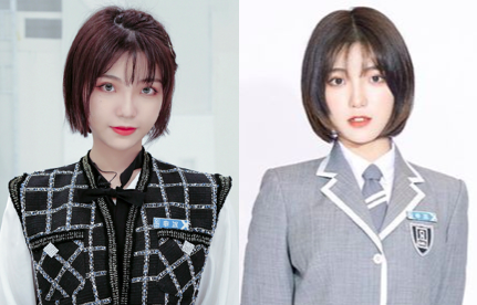 Eldest Quadruplet, Shen Bing, Withdraws from Youth With You 2020 After Being Exposed She Dated a Married Man