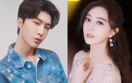 Fan Chengcheng Doesn't Tell His Parents He is Dating Because of What They Did to Fan Bingbing