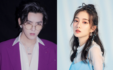 Fans Clarify Dating Speculations between Kris Wu and Co-star, Kiko Ye