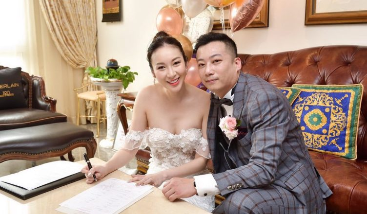 Jacquelin Ch'ng Marries Taiwanese Boyfriend in Simple Wedding at Home