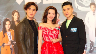 Shaun Tam Teases His Romantic Storyline with Alice Chan in Forensic Heroes IV Won't be Too Childlike
