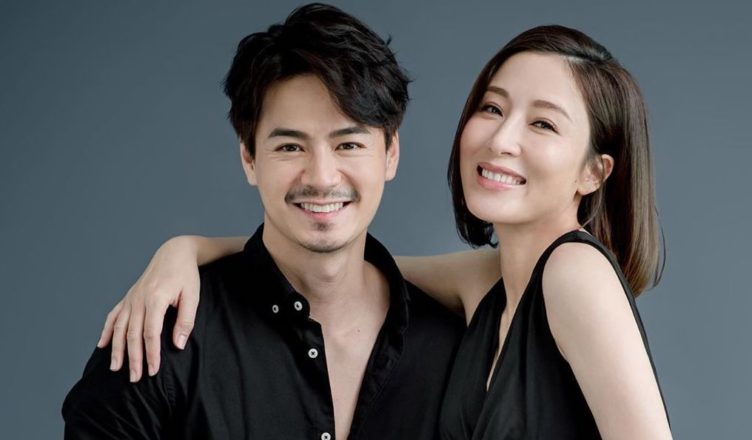 Tavia Yeung and Him Law are Having a Girl