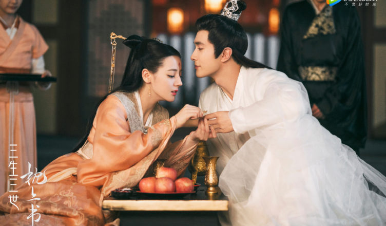 Vengo Gao Reveals First Kiss Scene with Dilraba was Most Memorable