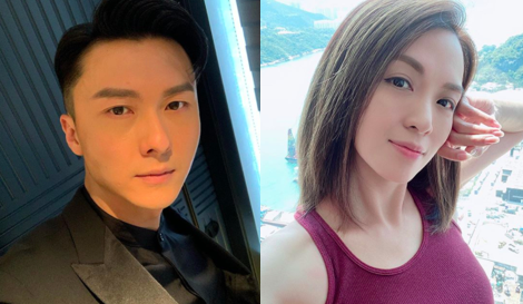 Vincent Wong and Alice Chan Rumored to Star in Detective Investigation Files V