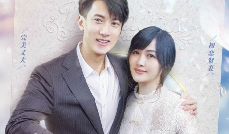 Wu Zun was Already Married Prior to Debut as Fahrenheit Member