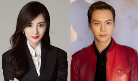 Yang Mi and William Chan Rumored to Reunite in Novoland Pearl Eclipse