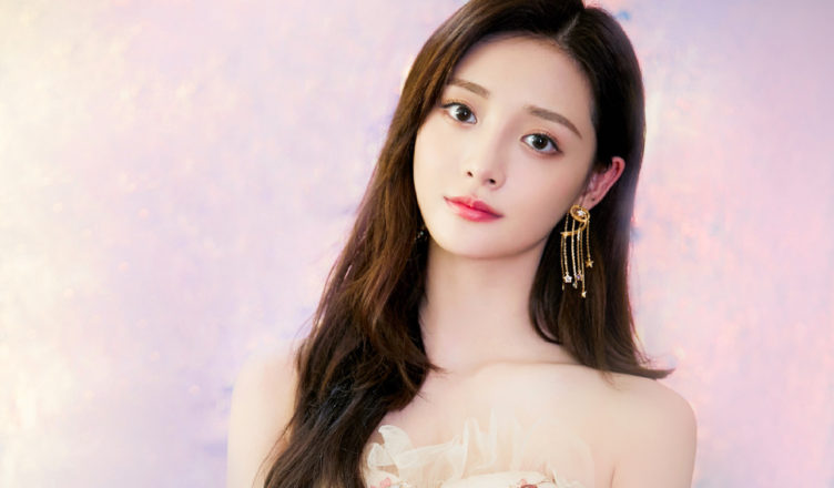 Zhou Jieqiong Responds to Lawsuit Brought by PLEDIS Entertainment for Breach of Contract