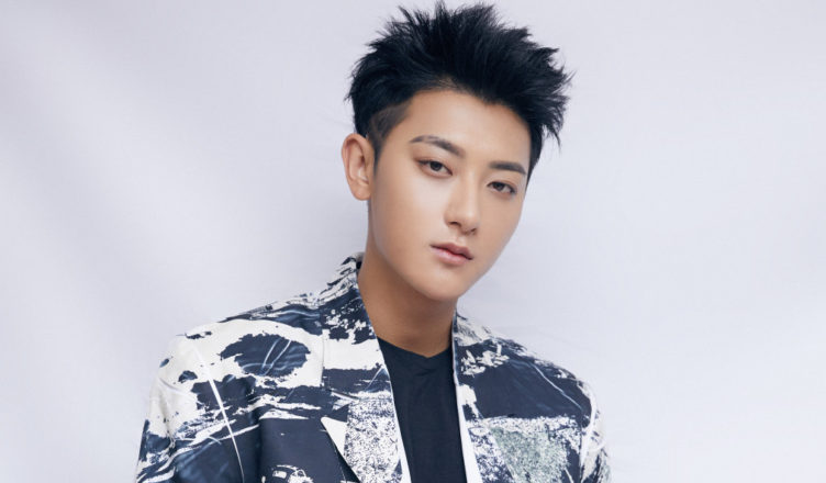 Huang Zitao Dreams of Openly Dating in Public