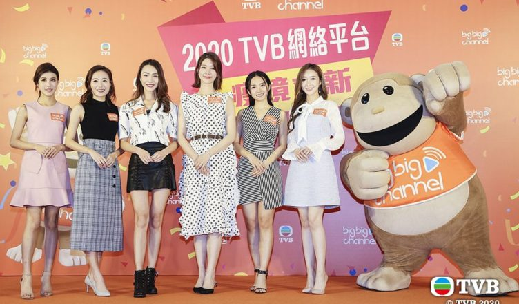 TVB Resurrects Miss Hong Kong 2020 Pageant into Online Reality Show