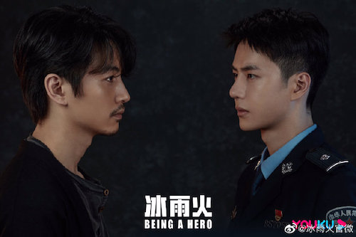 Chen Xiao and Wang Yibo Team Up to Infiltrate Drug Ring in Police Drama, Being A Hero