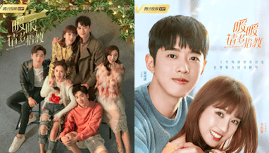 """Connor Leong Mistakenly Sabotages Eleanor Lee's Chance to Debut in Girl Group in """"My Love, Enlighten Me"""""""