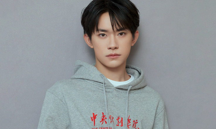 """Jackson Yee Saw Bits of Himself in """"Xiao Bei"""" from """"Better Days"""""""
