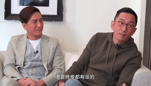 Kenneth Ma and Lawrence Ng Reveal Being Invited to Hotel Room by Actresses