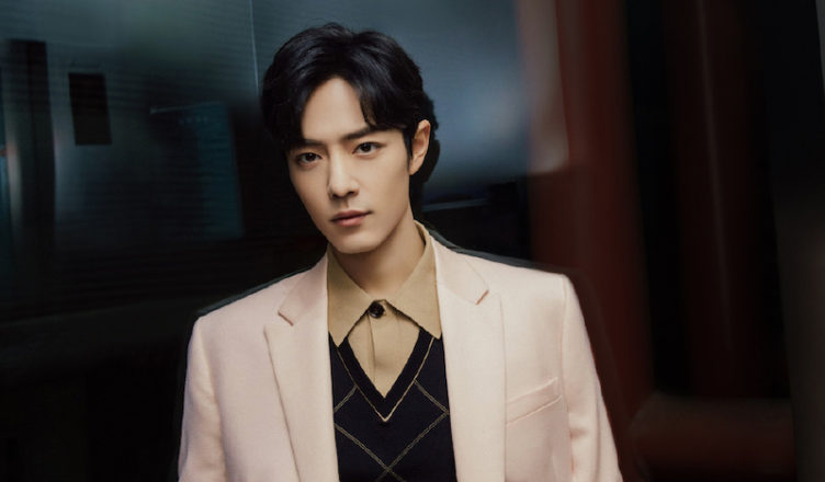 Xiao Zhan Addresses AO3 Incident and Talks about His Relationship with Fans