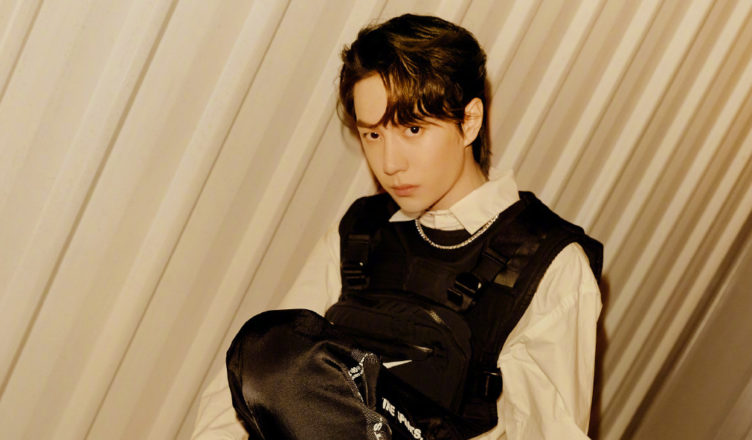 Yuehua Entertainment Issues Statement Condemning Saesaeng Fans for Installing Tracking Device to Follow Wang Yibo