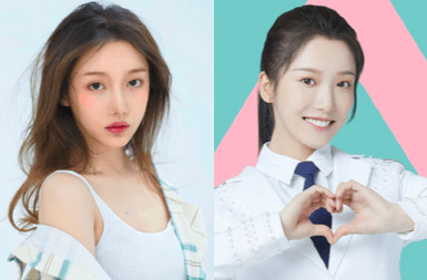 CHUANG 2020 Trainee, Jiang Zhenyu, Updates on Her Injury Condition After Suspending Filming