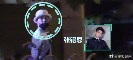 Hu Bingqing Alleges Zhang Mingen Taught Her How to Accuse Lulu Xu of Bullying Her for Damage Control