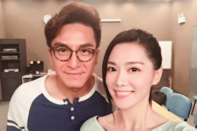 Kenneth Ma and Roxanne Tong Announce They're Dating