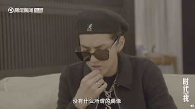 Kris Wu Addresses Misconceptions People Have about Him Using Autotune in His Music