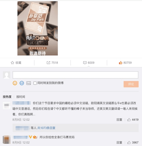 C-Netz have Mixed Reactions over Jay Park Joining The Rap of China 4 as a Mentor