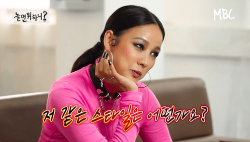 """Lee Hyo-ri Angers C-Netz for Suggesting to Use """"MAO"""" as Stage Name on """"Hangout with Yoo"""""""