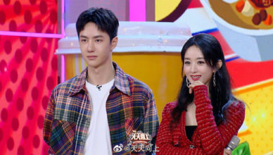 What Happened When Wang Yibo Met Zanilia Zhao Liying for the First Time