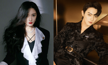 """Yang Mi and Xu Kai Forced into Marriage in RomCom, """"She and Her Perfect Husband"""""""