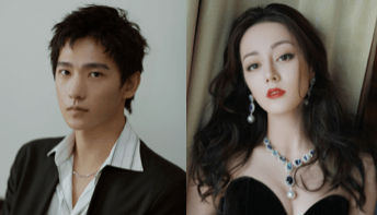 """Yang Yang and Dilraba Fall in Love Through Online Gaming in Drama Adaptation of """"You Are My Glory"""