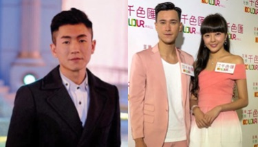 Brian Chu Denies Girlfriend, Stitch Yu, was the Cause for Break Up with Mark Ma's Current Girlfriend