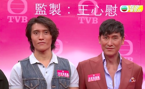 Joe Ma and Son, Xiang Ma, Collaborate in New TVB Series for First Time
