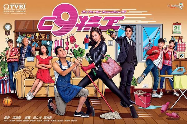 """Kenneth Ma Requested for Intimate Scenes with Samantha Ko in """"Go! Go! Operation C9"""", Not Worried about Roxanne Tong Getting Mad"""