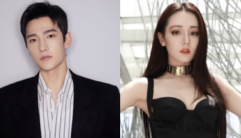 Yang Yang and Dilraba Explode the Internet on First Day of Filming for You Are My Glory