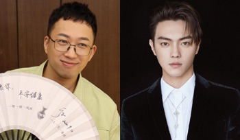 Yu Zheng Rules Out Xu Kai Joining Rumored Drama Adaptation of BL Novel, Heaven Official's Blessing