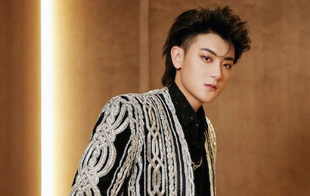 Huang Zitao Cherishes Memory of His Father with New Song, You