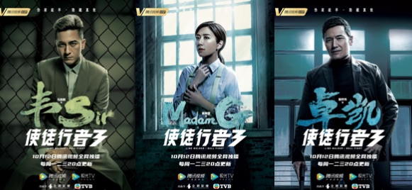 Mandy Wong Compares Kiss Scenes with Michael Miu and Kenneth Ma in Line Walker Bull Fight