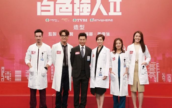 """Moses Chan Plays Hunky Doctor who Comes Between Roger Kwok and Kelly Cheung in """"Big White Duel 2"""""""