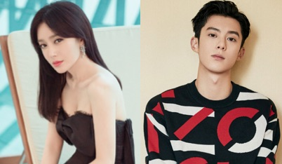 Qin Lan is The Woman Who Cannot Fall in Love with Dylan Wang in New Series